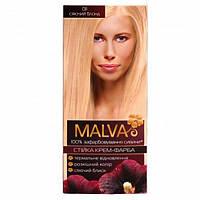 Краска для волос Мальва № 011 - Сияющий Блонд