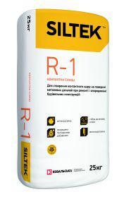 Контактная смесь Siltek R-1 (Силтек)