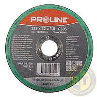 Отрезные диски для резки камня 115 x 6 мм PROLINE 44511