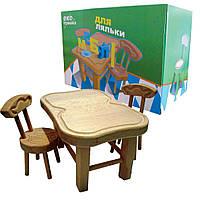 Мебель для куклы №3, 03-153