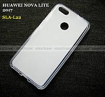Еластичний повнорозмірний чохол бампер Huawei Nova Lite 2017 SLA-L22 напівпрозорий силіконовий