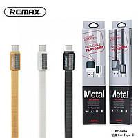 Кабель USB Remax Platinum Type-C Black (RC-044a)