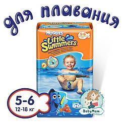 Трусики для плаванья Huggies Little Swimmers 5-6 (12-18 кг), 11шт