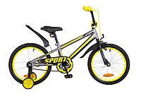"""Детский велосипед  18"""" Formula SPORT 2018 (серо-черный с желтым (м))"""