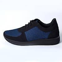Кроссовки черные / синие