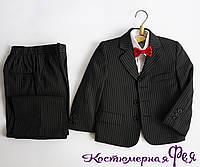 Классический костюм для мальчика, джентельмен (прокат костюма) (код 13)