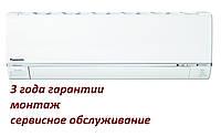 Panasonic Deluxe CS/CU-E 7RKD