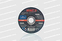 Круг отрезной по металлу для УШМ 115x1x22,23 мм Спрут-А