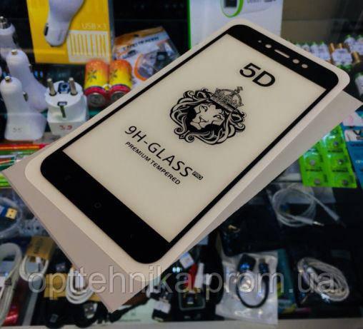 """Защитное стекло 5D """"Клейкая основа по всему периметру"""" Xiaomi Mi 6"""