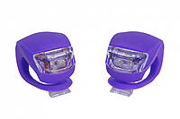 Силиконовые мигалки FT201D для велосипеда. (фиолетовый корпус)