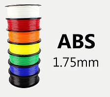 "ABS Пластик ""MonoFilament"" 1,75mm Все цвета"