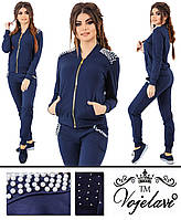 Женский синий спортивный костюм большого размера пр-во Украина 1012G