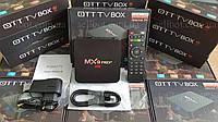 TV-Приставка MXQ Pro + 2GB/16GB S905X (Android Smart TV Box)