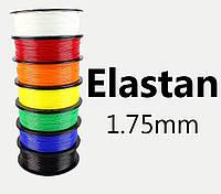 """Elastan """"MonoFilament"""" 1,75mm Натурального цвета"""