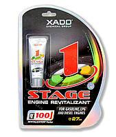 Xado 1 Stage ревитализант