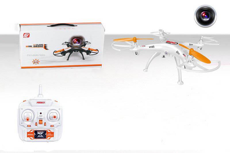 Квадрокоптер р/у XS802C (white)