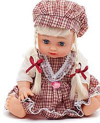 Кукла АЛИНА 5139 в рюкзаке большая