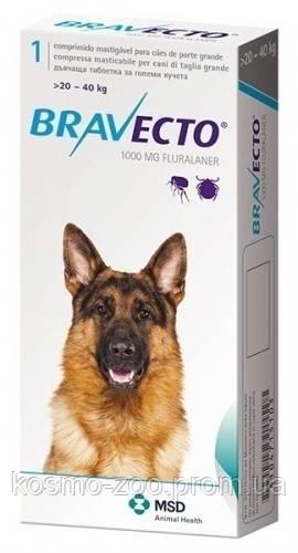 Бравекто (Bravecto) Жевательная таблетка для защиты от блох и клещей для собак весом 20-40 кг