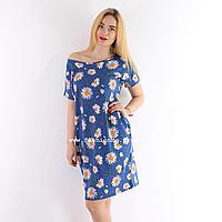 Женский трикотажный халат-платье, БОЛЬШИХ РАЗМЕРОВ, Турция