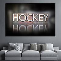 2128 The word Hockey written in vintage letterpress type