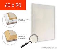 Холст на подрамнике, для живописи и рисования, 60х90см