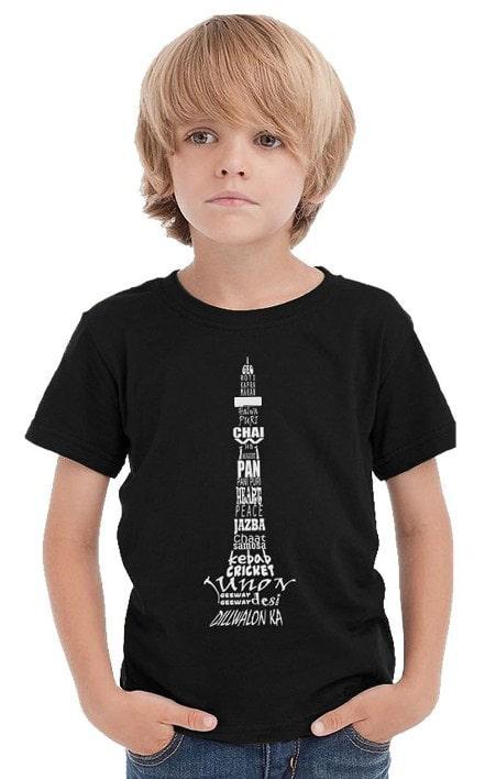 Купить футболки детские в интернет магазине Мир Опта