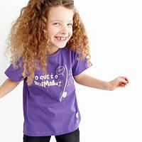 Не стоит платить больше – покупайте детские футболки оптом от надежного поставщика «Мир Опта»!