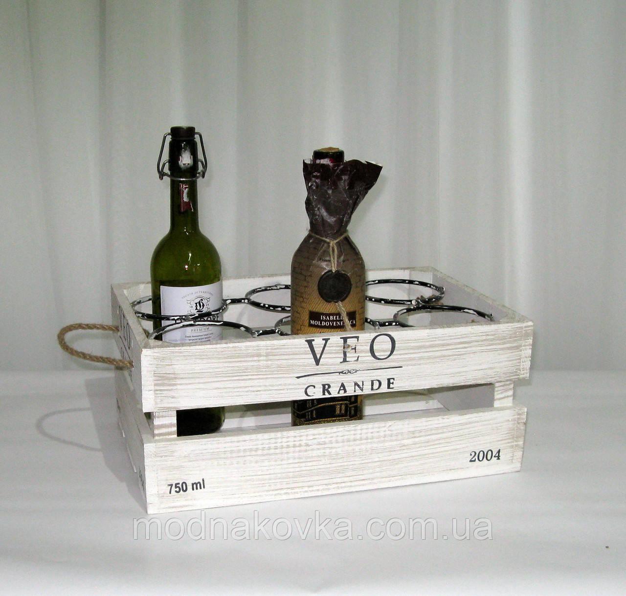 Деревянная подставка для вина. Ящик на 6 бутылок бело-коричневый