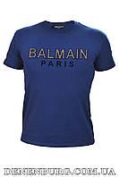 Футболка мужская BALMAIN B-022 индиго