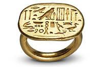 Кольцо-символ бесконечности, силы и истинной любви - часть 1