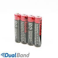 Батарейки KODAK EXTRA HEAVY DUTY R3 упаковка по 4 шт