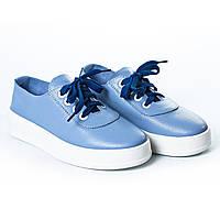 Спортивные туфли на шнурках голубые