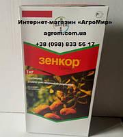 Гербицид Зенкор, 1 кг (метрибузин 700 г/кг)