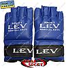 Перчатки для рукопашного боя Лев «К-1» (комби), синие