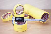 Клейкая бумажная лента для малярных работ 140мкн*19мм*20м Magnum