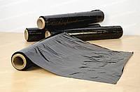 Стрейч пленка ручная для упаковки черного цвета 1,5 кг 500 мм Ист-Сервис