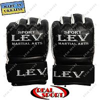 Перчатки для боев без правил Mix Fight кожаные Лев Спорт