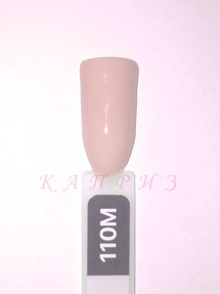 """Гель-лак """"Ваsic collection"""" 8 мл, KODI MILK 110M (молочно-бежевые и молочно-розовые оттенки)."""