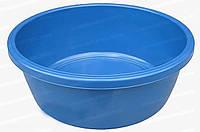 Хозяйственный круглый таз пластиковый 18 л Горизонт