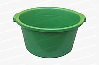 Круглый большой хозяйственный таз пластиковый 24 л Горизонт