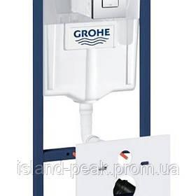 Grohe Rapid SL 38827000 Инсталяционный комплект 5 в 1 (с кнопкой 38732000)