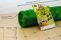 Шпалерная сетка для огурцов пластиковая зеленого цвета 130*180/1.7*500 Клевер