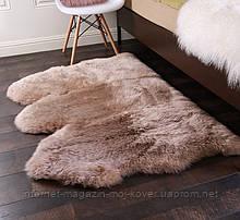 Потрійна новозеландська овчина, дизайнерський килим з хутра бежевокофейного кольору