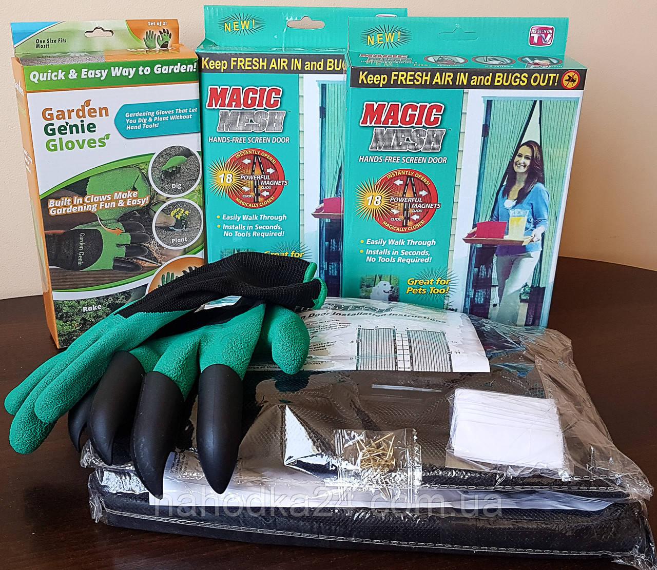 Москитные сетки Magic Mesh + Садовые перчатки Garden Genie Gloves в подарок!!