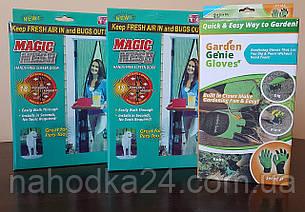 Москитные сетки Magic Mesh + Садовые перчатки Garden Genie Gloves в подарок!!, фото 2