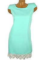 Летнее платье без рукавов (в расцветках)