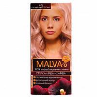 Краска для волос Мальва № 220 Жемчужный Блонд