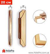 Модуль для сборки подрамника, модульный подрамник, (18х22см), размер 20 см