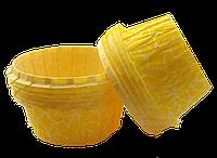 Формы бумажные для кексов с бортиком желтые, 55*35 мм