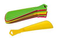 Ложка для обуви пластиковая «Рожок» 163x45x11 мм МЕД пластик